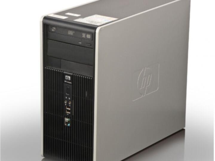 HP Compaq dc7800 - DIGIPC.hu
